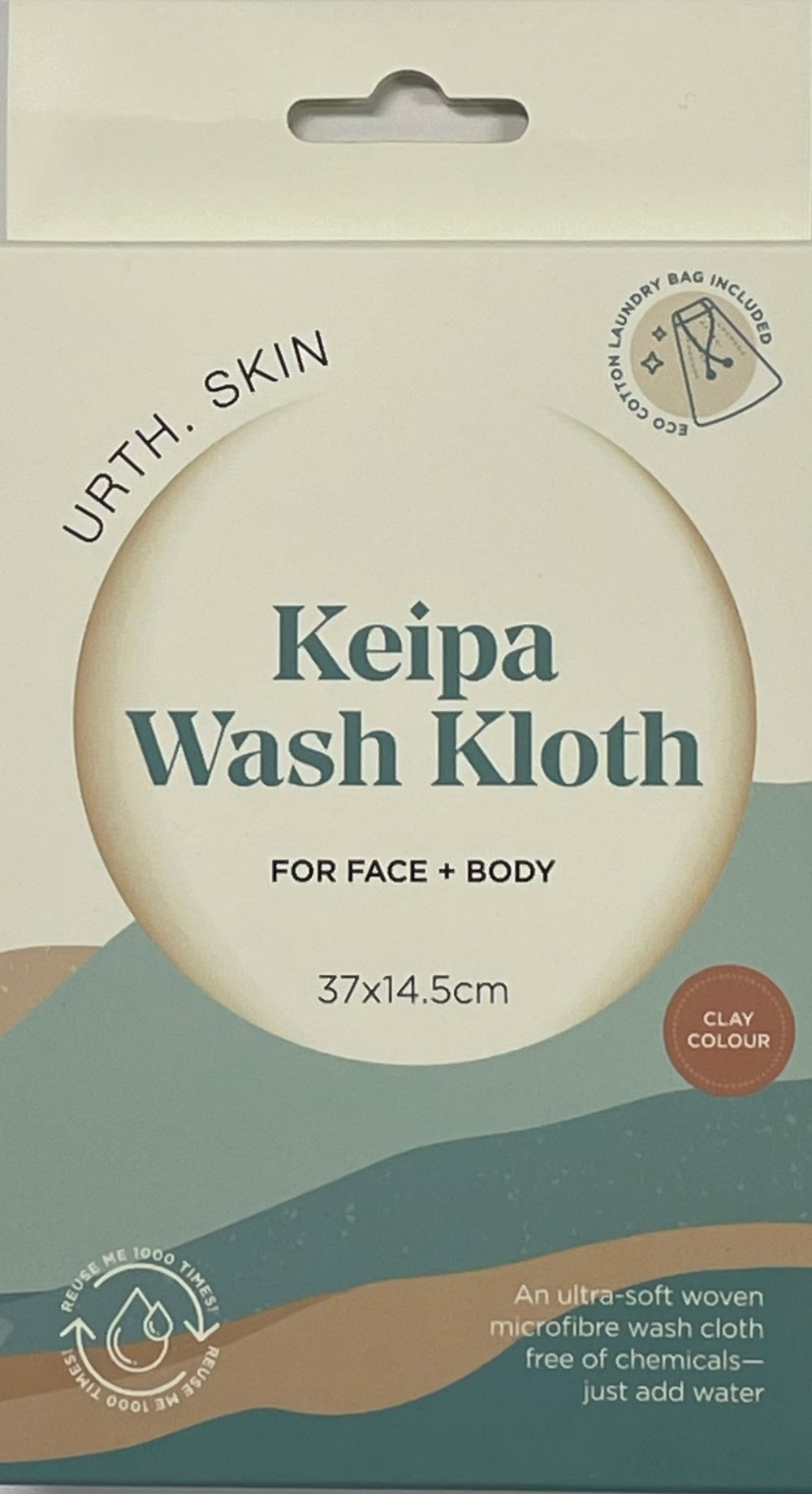 Keipa Wash Kloth